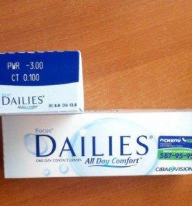 Новые Линзы Dailies с диоптриями -3