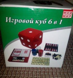 Игровой куб 6в1