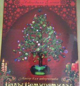Набор для творчества новогодняя елка новый