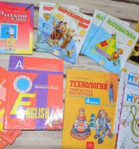 Продам книги за 4 класс