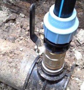 Врезка в трубопровод под давлением.