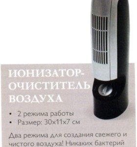 Очиститель воздуха-ионизатор