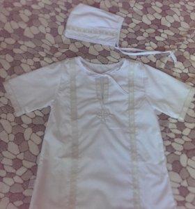 Крестильный набор новый (рубашка+чепчик)