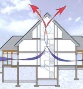 Вентиляция коттеджей