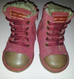 Замшевые теплые ботинки ZARA (19) Вьетнам