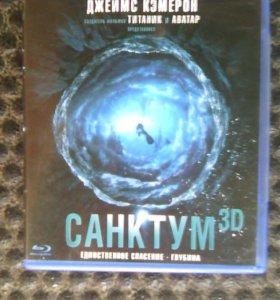 Джеймс Кэмерон Санктум 3D blu-ray