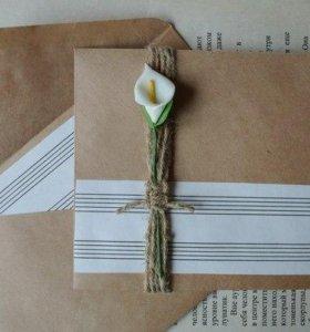 Подарочный крафт-конверт