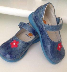 Нарядные туфельки для малышки.