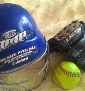 Шлем,мяч,перчатка