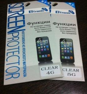 Защитная плёнка на экран для iPhone4,5,6