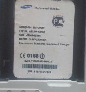 Продам Samsung galaxy S5,торг  уместен