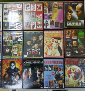 DVD Диски 33шт.