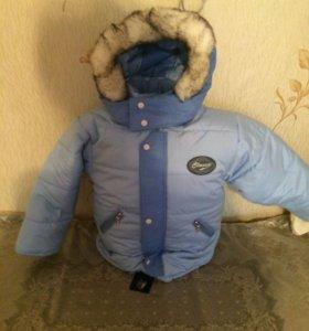 Куртка на мальчика зима 2-3 лет 30 размер