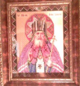 Икона вышитая бисером.Свя. Лука исп. Архиепис. Сим