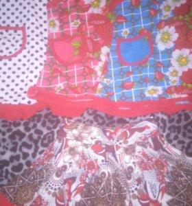 Сарафанчики и юбка