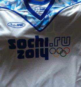 Майка хоккейная Bosco sport Sochi 2014