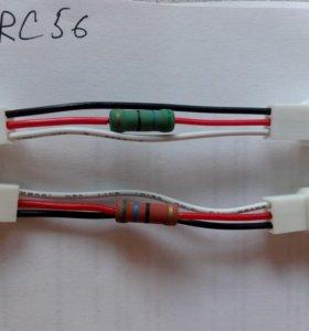 Резистор RC56 на вентилятор