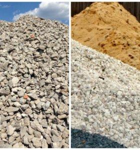 Песок щебень земля грунт асвальтная крошка