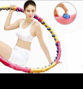 Обруч Dynamic Health Hoop