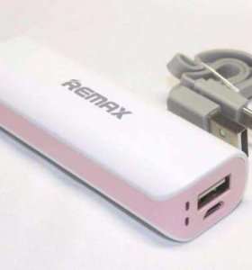 Портативная зарядка Power box mini 2600 mah