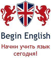 Репетитор английского языка для деток начальной шк