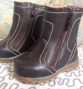 Новые зимние ботинки, Скороход