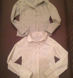Рубашки блузки школьные