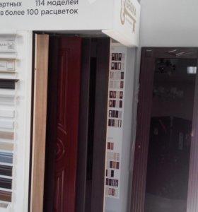 Входные и межкоматные двери