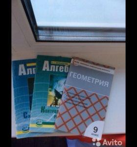 Книги для 6,7,8,9,10 класса