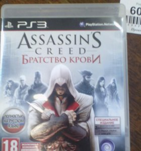 Диск PS3 Assassins Creed