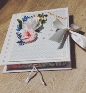 Подарочная коробочка для денежного подарка