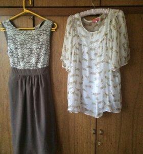 Платье и блузка для беременных