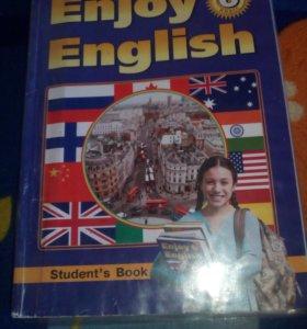 Учебник по английскому языку 6 клас ФГОС