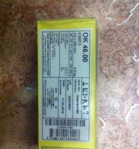 Электрод ОК 46  4х450 мм (6,6 кг)