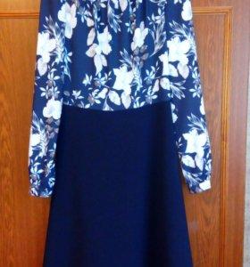 Платье из магазина fashion house