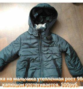 Куртка утеплённая рост 98