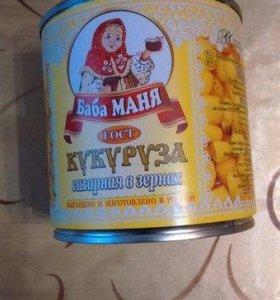 Еда консервы кукуруза горох килька