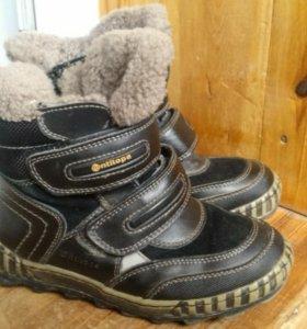 Ботинки зимние р-р 30