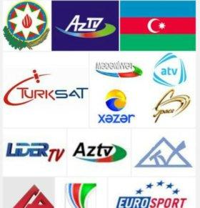 Спутниковый ТВ комплект на Азербайджанский ТВ