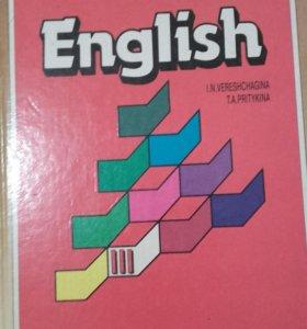 Английский 3 кл.