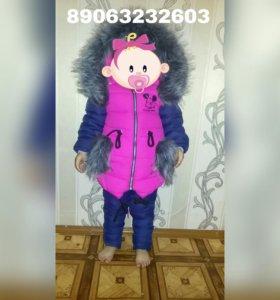 Зимняя Куртка. Комбинезон