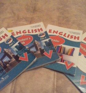 Учебник англиского языка 5класс