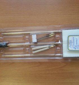 Набор для чистки калибр 4.5 мм