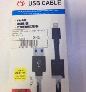Кабель USB для iPhone
