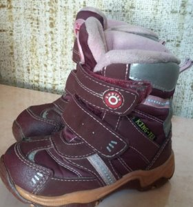 Ботинки зимние мембрана  Каpika