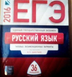 Репетитор: русский язык, литература