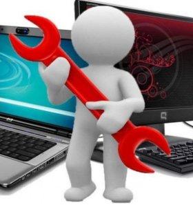 Ремонт компьютеров защита от вирусов