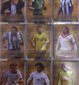 Футбольные карточки