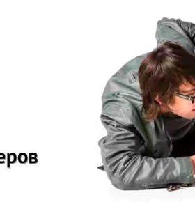 Ремонт компьютеров,  ноутбуков,  тел...