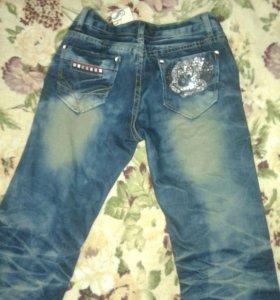 Новые джинсы!!!
